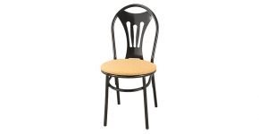 Restaurant Chair, KFI