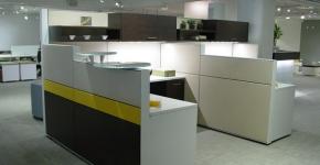 Trendway contrada work station